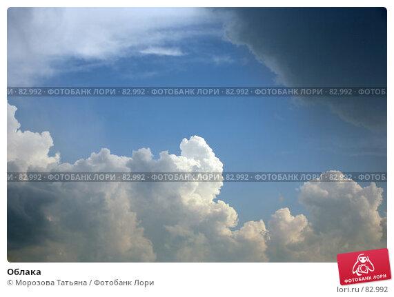 Купить «Облака», фото № 82992, снято 7 августа 2007 г. (c) Морозова Татьяна / Фотобанк Лори
