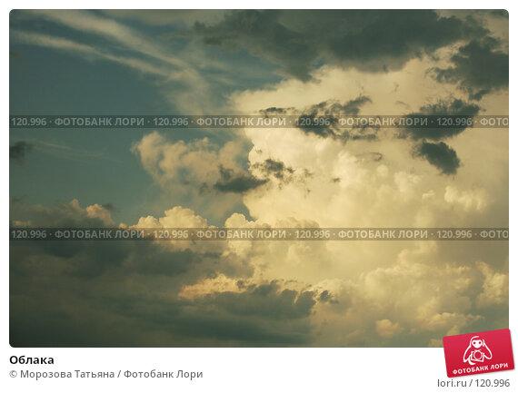 Облака, фото № 120996, снято 7 августа 2007 г. (c) Морозова Татьяна / Фотобанк Лори