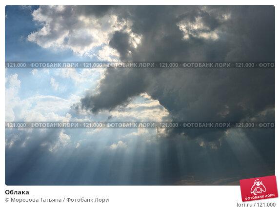 Облака, фото № 121000, снято 18 августа 2007 г. (c) Морозова Татьяна / Фотобанк Лори