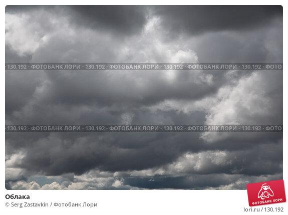 Облака, фото № 130192, снято 13 августа 2006 г. (c) Serg Zastavkin / Фотобанк Лори