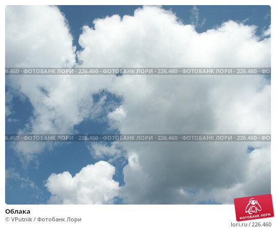 Облака, фото № 226460, снято 29 августа 2006 г. (c) VPutnik / Фотобанк Лори