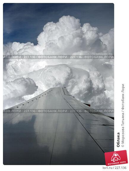 Купить «Облака», фото № 227136, снято 19 октября 2007 г. (c) Морозова Татьяна / Фотобанк Лори
