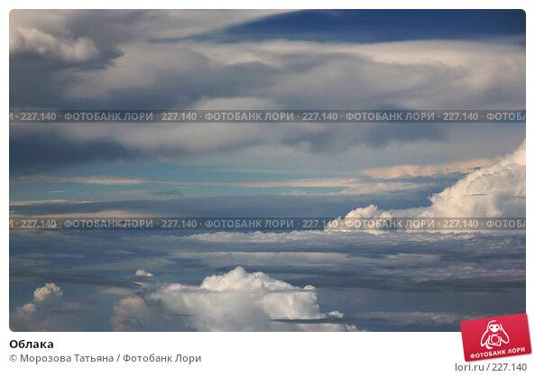 Облака, фото № 227140, снято 19 октября 2007 г. (c) Морозова Татьяна / Фотобанк Лори