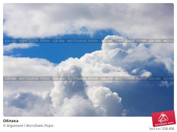 Облака, фото № 328456, снято 13 июня 2008 г. (c) Argument / Фотобанк Лори