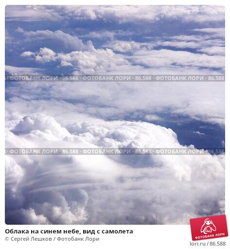 Облака на синем небе, вид с самолета, фото № 86588, снято 27 декабря 2007 г. (c) Сергей Лешков / Фотобанк Лори
