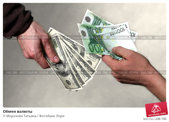 Обмен валюты, фото № 248196, снято 9 апреля 2008 г. (c) Морозова Татьяна / Фотобанк Лори