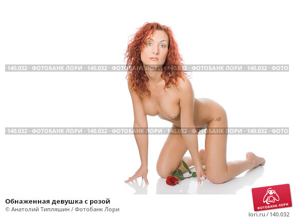 Обнаженная девушка с розой, фото № 140032, снято 27 октября 2007 г. (c) Анатолий Типляшин / Фотобанк Лори