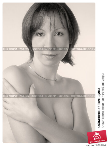 Обнаженная женщина, фото № 208824, снято 30 сентября 2007 г. (c) Валентин Мосичев / Фотобанк Лори