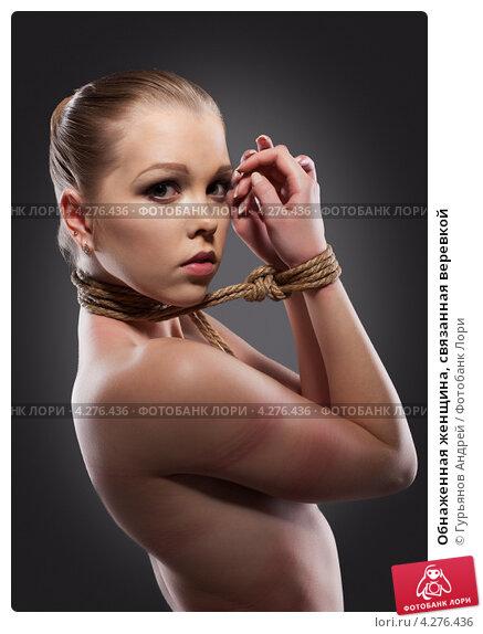 Фото связанных веревкой женщин 6 фотография