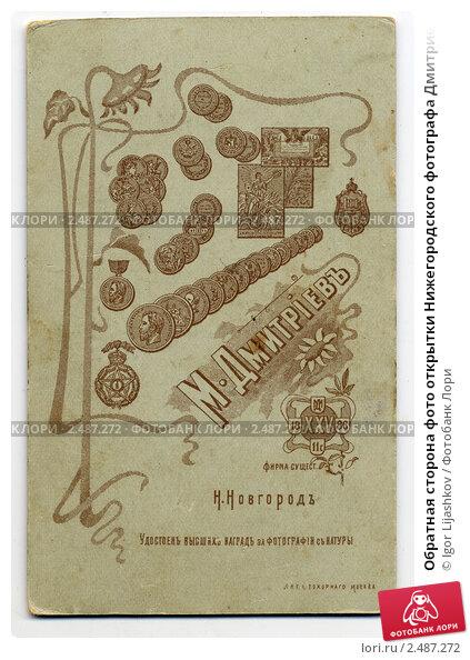 нижегородская открытка виноградова смотреть