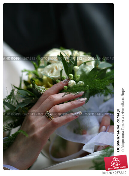 Купить «Обручальное кольцо», фото № 267312, снято 16 сентября 2006 г. (c) Морозова Татьяна / Фотобанк Лори