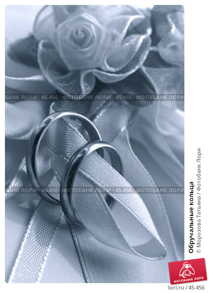 Обручальные кольца, фото № 45456, снято 14 мая 2006 г. (c) Морозова Татьяна / Фотобанк Лори