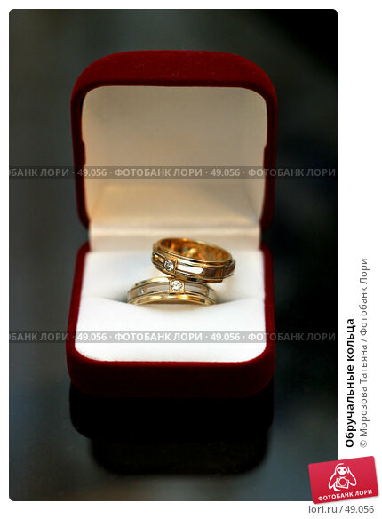 Обручальные кольца, фото № 49056, снято 5 августа 2006 г. (c) Морозова Татьяна / Фотобанк Лори