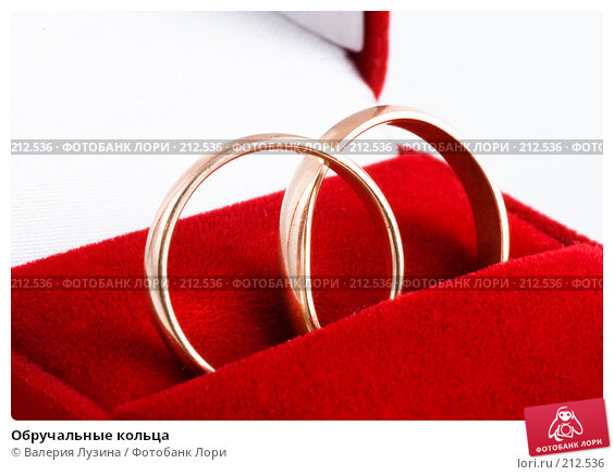Купить «Обручальные кольца», фото № 212536, снято 1 марта 2008 г. (c) Валерия Потапова / Фотобанк Лори