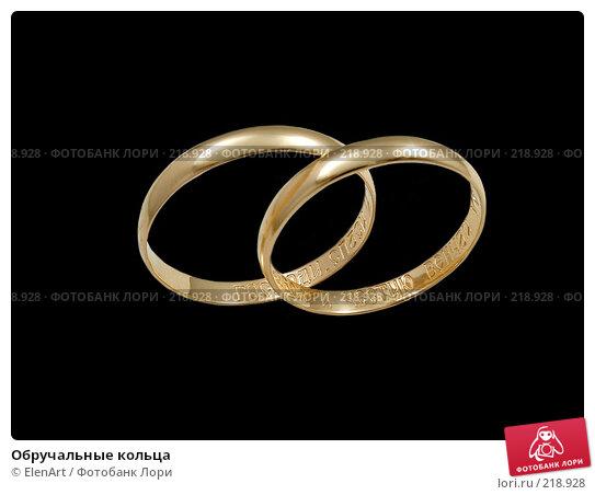 Обручальные кольца, фото № 218928, снято 23 мая 2017 г. (c) ElenArt / Фотобанк Лори