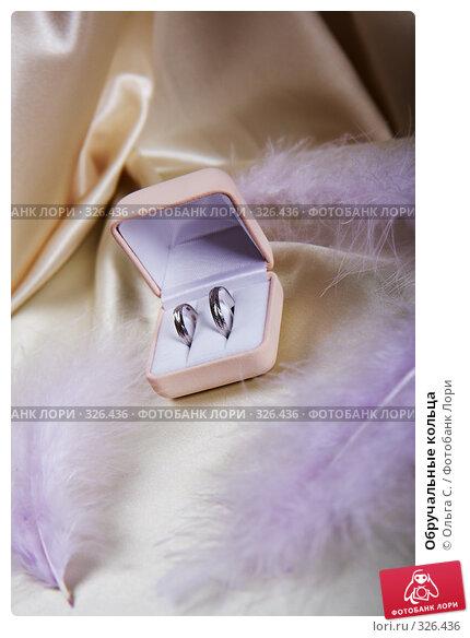 Купить «Обручальные кольца», фото № 326436, снято 1 апреля 2008 г. (c) Ольга С. / Фотобанк Лори