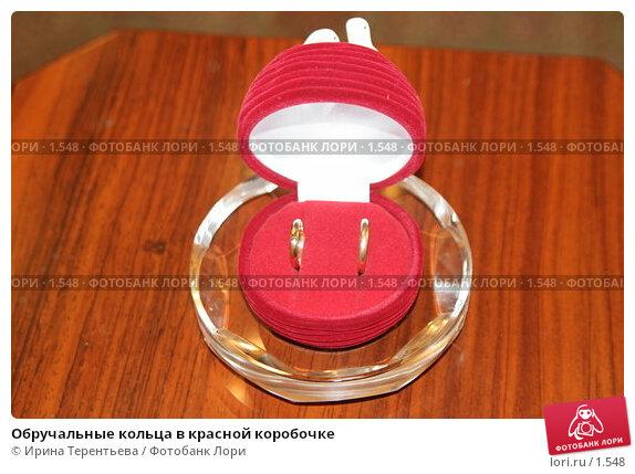 Обручальные кольца в красной коробочке, эксклюзивное фото № 1548, снято 14 октября 2005 г. (c) Ирина Терентьева / Фотобанк Лори