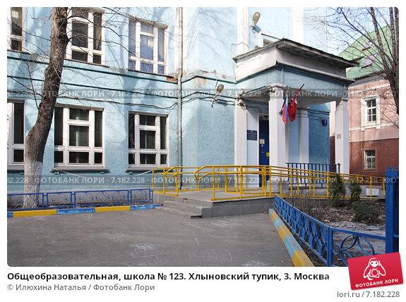 Ведение детских праздников Хлыновский тупик организация детских праздников Улица Адмирала Лазарева