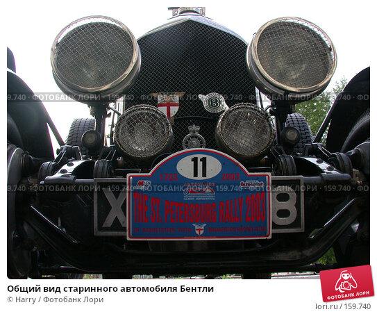 Общий вид старинного автомобиля Бентли, фото № 159740, снято 20 мая 2003 г. (c) Harry / Фотобанк Лори