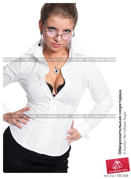 Обворожительная секретарша, фото № 140408, снято 16 августа 2007 г. (c) hunta / Фотобанк Лори