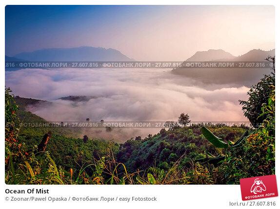 Купить «Ocean Of Mist», фото № 27607816, снято 20 февраля 2019 г. (c) easy Fotostock / Фотобанк Лори