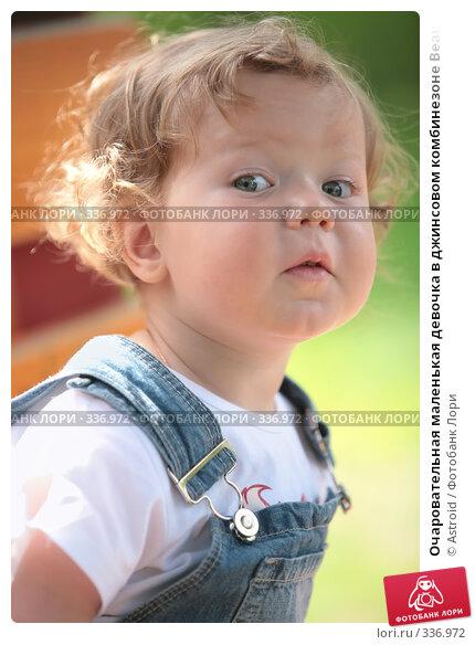 Очаровательная маленькая девочка в джинсовом комбинезоне Beautiful little blonde, фото № 336972, снято 21 июня 2008 г. (c) Astroid / Фотобанк Лори
