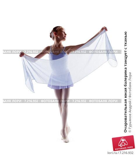 Купить «Очаровательная юная балерина танцует с тканью», фото № 7216932, снято 5 июня 2014 г. (c) Гурьянов Андрей / Фотобанк Лори