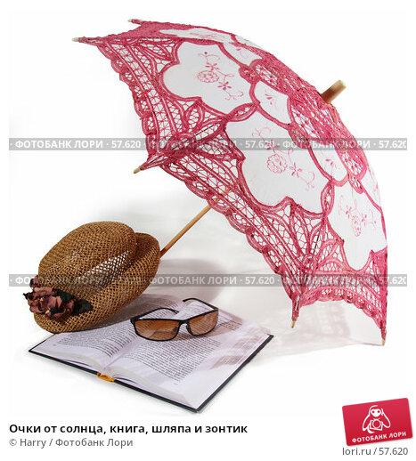 Очки от солнца, книга, шляпа и зонтик, фото № 57620, снято 23 июня 2005 г. (c) Harry / Фотобанк Лори