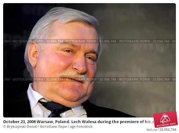 October 23, 2008 Warsaw, Poland. Lech Walesa during the premiere of his autobiography. Редакционное фото, фотограф Brykczynski Donat / age Fotostock / Фотобанк Лори