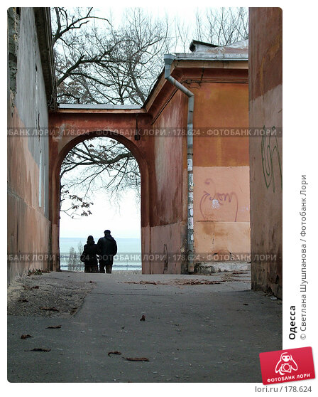 Купить «Одесса», фото № 178624, снято 7 января 2006 г. (c) Светлана Шушпанова / Фотобанк Лори