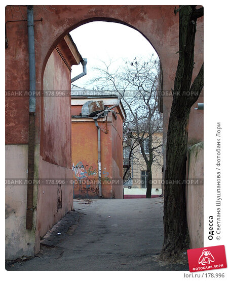 Одесса, фото № 178996, снято 7 января 2006 г. (c) Светлана Шушпанова / Фотобанк Лори