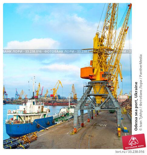 Купить «Odessa sea port, Ukraine», фото № 33238016, снято 26 мая 2020 г. (c) PantherMedia / Фотобанк Лори