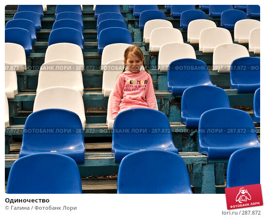 Одиночество, фото № 287872, снято 2 мая 2008 г. (c) Галина Щеглова / Фотобанк Лори