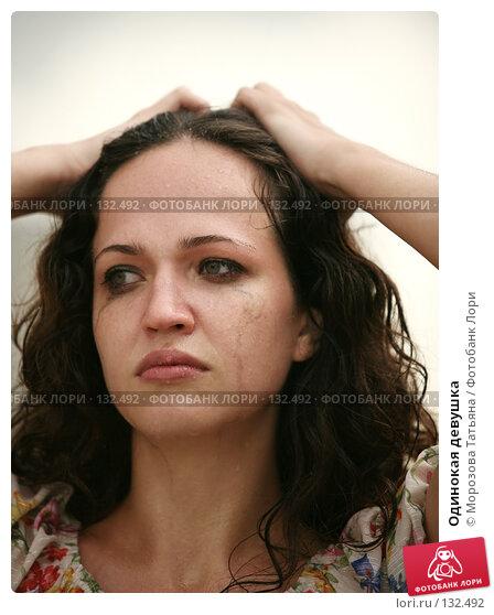 Купить «Одинокая девушка», фото № 132492, снято 7 августа 2007 г. (c) Морозова Татьяна / Фотобанк Лори