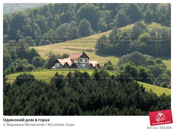 Одинокий дом в горах, фото № 333604, снято 15 августа 2007 г. (c) Марианна Меликсетян / Фотобанк Лори