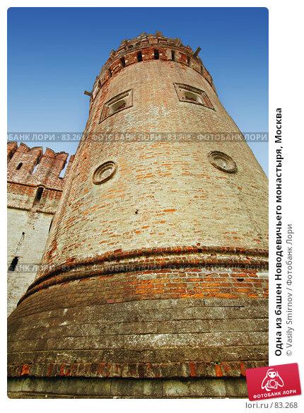 Одна из башен Новодевичьего монастыря, Москва, фото № 83268, снято 1 сентября 2007 г. (c) Vasily Smirnov / Фотобанк Лори