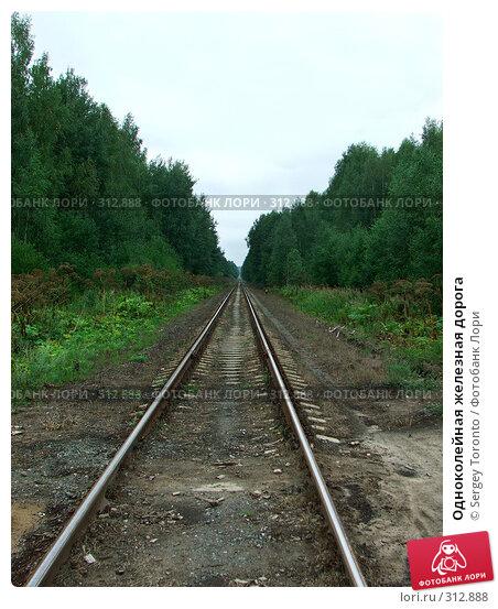Одноколейная железная дорога, фото № 312888, снято 1 января 2004 г. (c) Sergey Toronto / Фотобанк Лори
