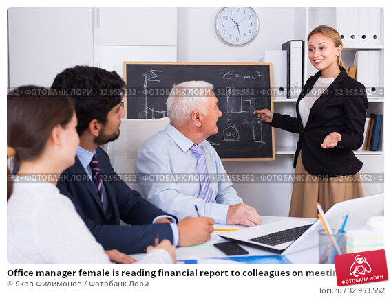 Office manager female is reading financial report to colleagues on meeting. Стоковое фото, фотограф Яков Филимонов / Фотобанк Лори