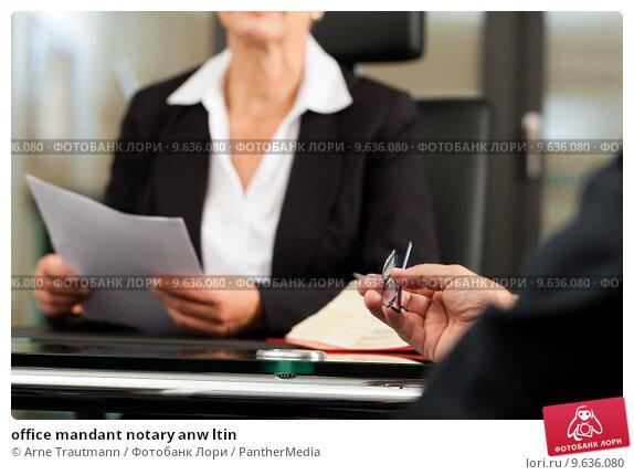 Купить «office mandant notary anw ltin», фото № 9636080, снято 3 июня 2020 г. (c) PantherMedia / Фотобанк Лори