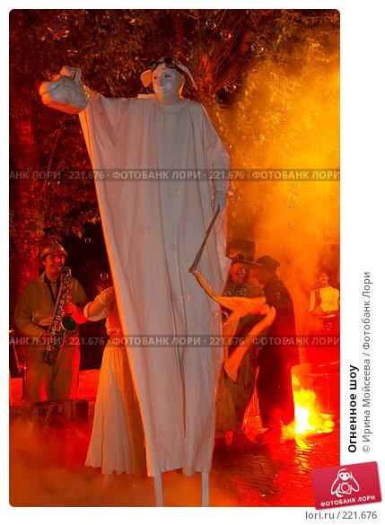 Огненное шоу, эксклюзивное фото № 221676, снято 24 июня 2007 г. (c) Ирина Мойсеева / Фотобанк Лори