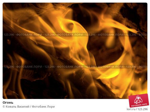 Огонь, фото № 123296, снято 23 марта 2017 г. (c) Коваль Василий / Фотобанк Лори
