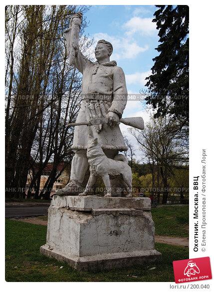 Охотник. Москва. ВВЦ, фото № 200040, снято 28 апреля 2007 г. (c) Елена Прокопова / Фотобанк Лори
