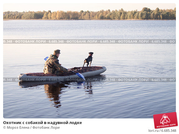 охота на воде с лодки