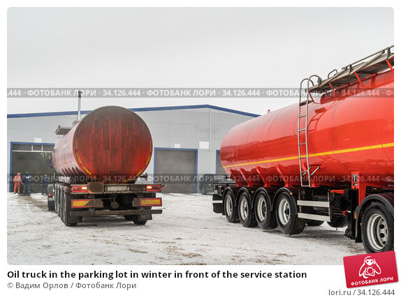 Купить «Oil truck in the parking lot in winter in front of the service station», фото № 34126444, снято 18 декабря 2019 г. (c) Вадим Орлов / Фотобанк Лори
