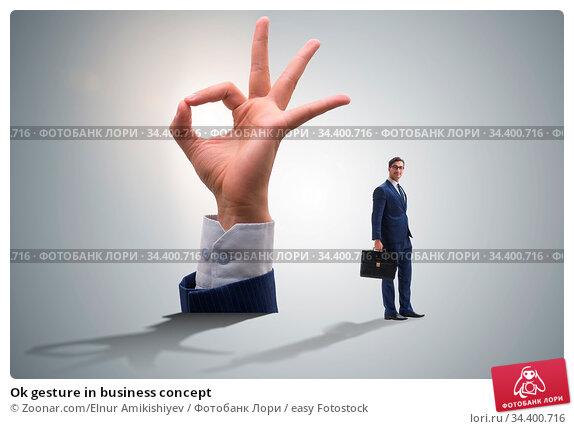 Ok gesture in business concept. Стоковое фото, фотограф Zoonar.com/Elnur Amikishiyev / easy Fotostock / Фотобанк Лори