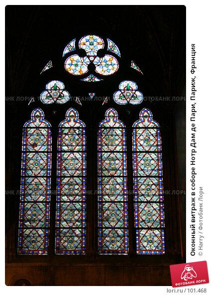 Оконный витраж в соборе Нотр Дам де Пари, Париж, Франция, фото № 101468, снято 22 февраля 2006 г. (c) Harry / Фотобанк Лори