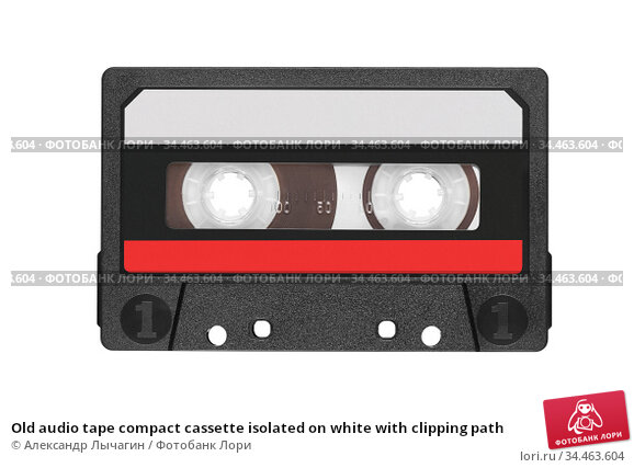 Old audio tape compact cassette isolated on white with clipping path. Стоковое фото, фотограф Александр Лычагин / Фотобанк Лори