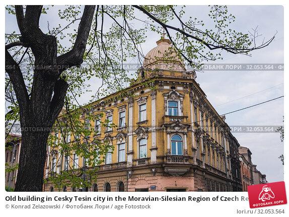 Old building in Cesky Tesin city in the Moravian-Silesian Region of Czech Republic. Стоковое фото, фотограф Konrad Zelazowski / age Fotostock / Фотобанк Лори