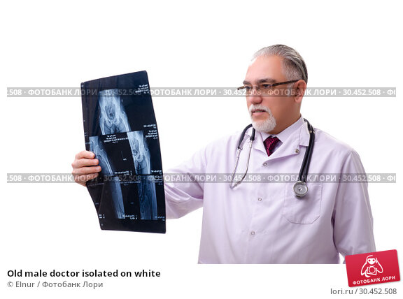 Old male doctor isolated on white. Стоковое фото, фотограф Elnur / Фотобанк Лори