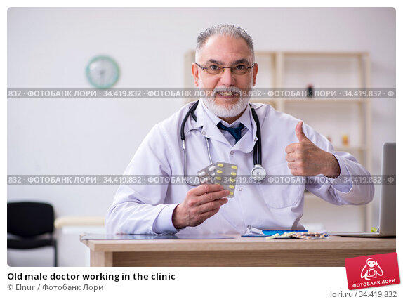 Old male doctor working in the clinic. Стоковое фото, фотограф Elnur / Фотобанк Лори